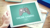 Two Charged for Web Video Game Gambling