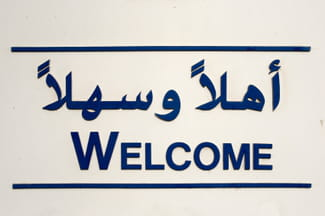 81b96f1d9be The proper support of the Arabic language is optimal in English/Arabic  versions of Windows. For other versions, you can alway enable this the  language ...
