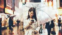 Oombrella Brings IoT to Umbrellas