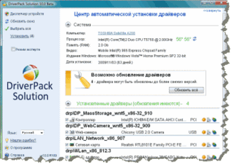 all driverpack solution latest version free download