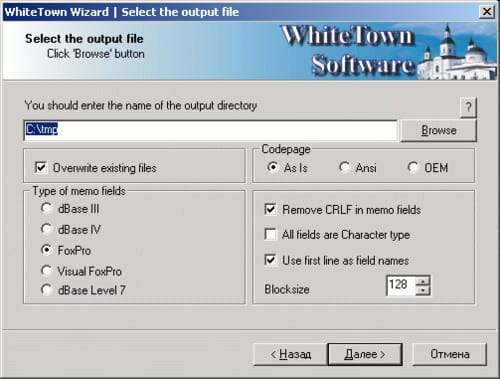 Dbase for windows 7 64 bit download