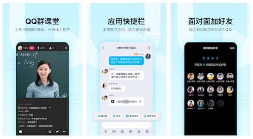Download The Latest Version Of Qq Messenger Free In English On Ccm Ccm