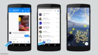 Messenger Rolls Out New Camera and Perks
