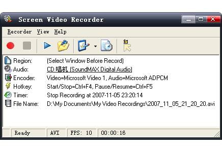 Download the latest version of Screen Video Recorder free in English