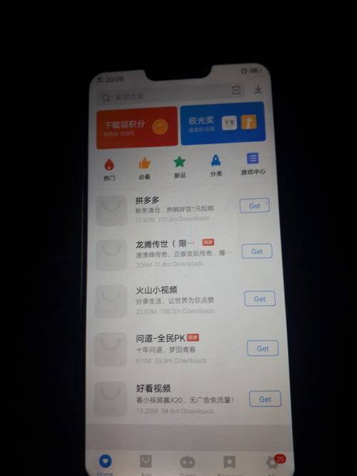 Change the language on Vivo phone