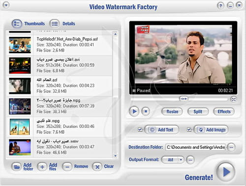 Download the latest version of Video Watermark Factory free in