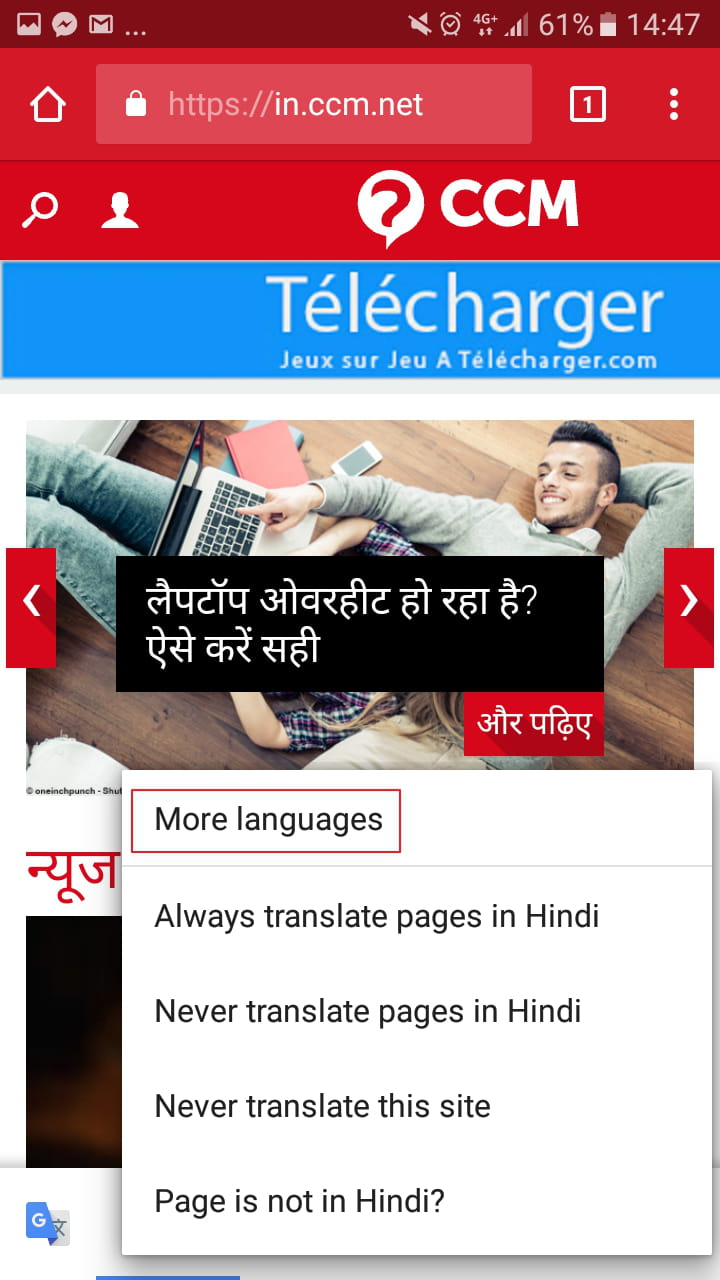 Allow the Translation of Web Pages in a Foreign Language on Google ...