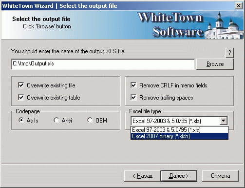 Download the latest version of DBF To XLS Converter free in