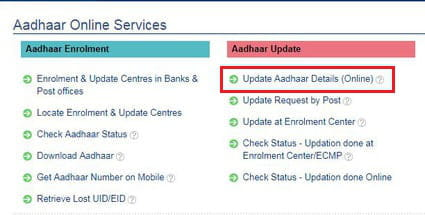 How To Change Your Last Name and Address on Your Aadhaar Card